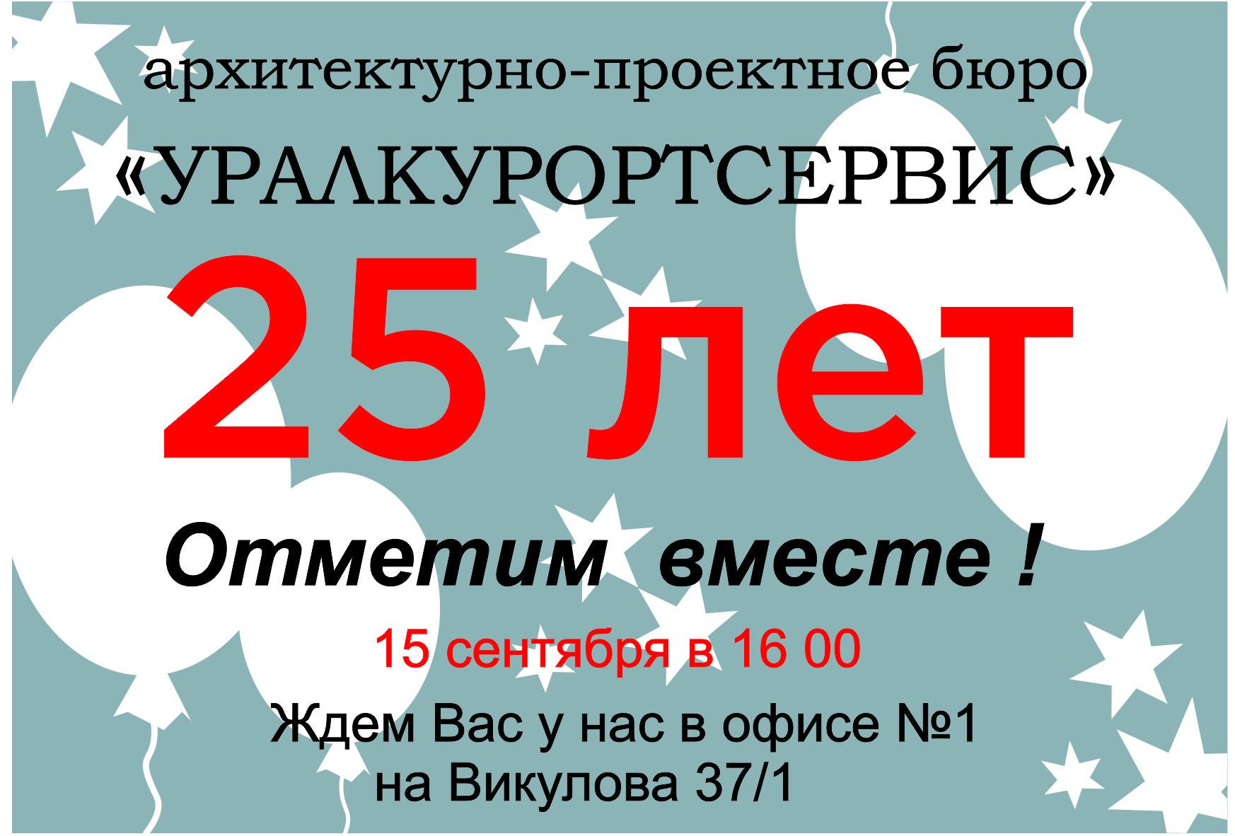 Перепланировка однокомнатной квартиры в Москве, цены