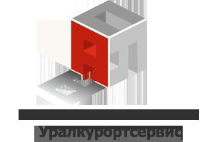 Уралкурортсервис